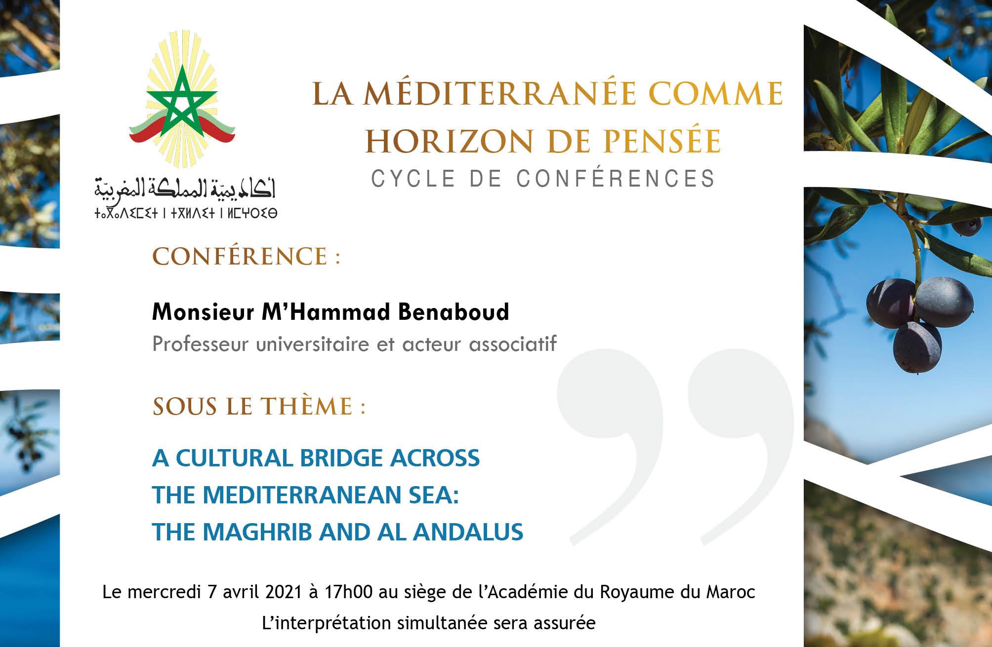 القنطرة الثقافية عبر البحر الأبيض المتوسط :المغرب الكبير والأندلس